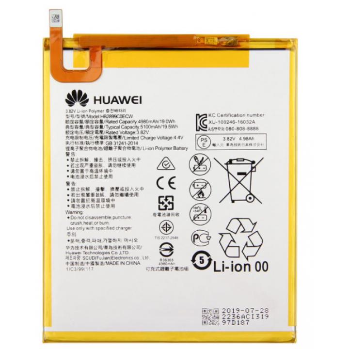 Huawei M3 8.4'' BTV-DL09 baterija original