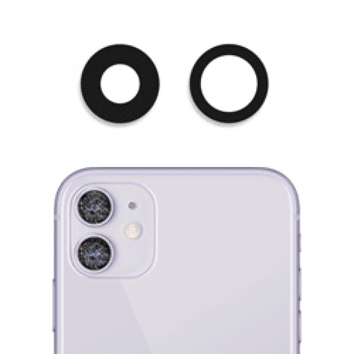 Iphone 11 steklo kamere