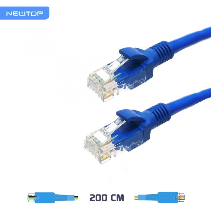 Newtop Ethernet kabel STP 2m