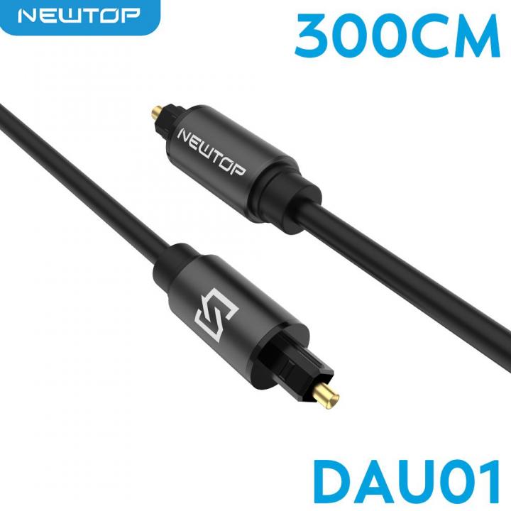 Newtop optični digitalni kabel 3m