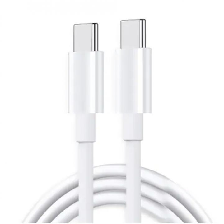 Samsung Fast charge kabel Type-C v Type-C 3A 1m bel