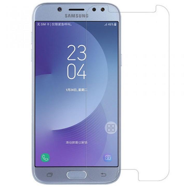 Samsung J5 2017 zaščitno steklo
