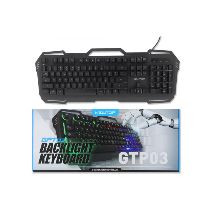 Newtop Gaming računalniška tipkovnica z led osvetljavo